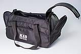 Спортивная сумка MAD Twist (STW80), фото 5