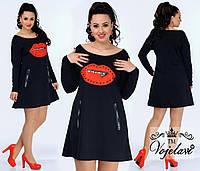 Чёрное платье-туника с карманами, украшено аппликацией, 3 шт. Р-ры: 48, 50, 52, 54.