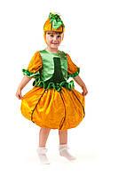 Детский костюм Тыква, рост 110-120