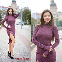 Платье-гольф стильное с разрезом рибана разные цвета SMslip1797
