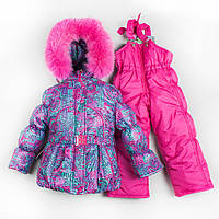 Зимний комбинезон костюм комплект для девочки Абстракция малиновая