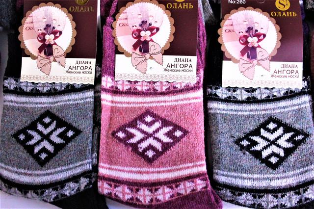 Теплые женские носки оптом