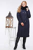 Модное зимнее пальто стеганное с меховым воротником большие размеры