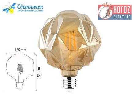 Лампа Эдисона светодиодная 6W Horoz Е27 2200К CRYSTAL, фото 2