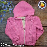 Вязаная утеплённая кофта с капюшоном для девочек Размеры: 1-2-3 года (5697-2)