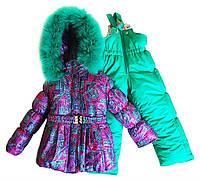 Зимний комбинезон костюм комплект для девочки Абстракция зеленая