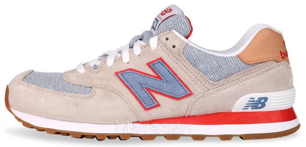 Мужские кроссовки New Balance 574 Нью Баланс 574 серые с бежевым
