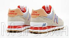 Мужские кроссовки New Balance 574 Нью Баланс 574 серые с бежевым, фото 3