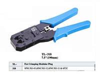 Клещи для обжима TL-318 8P6P (crimping tool)