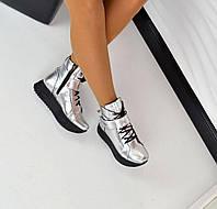 Женские зимние кожаные ботинки цвет серебро, 36-40р.