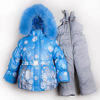 Зимний комбинезон костюм комплект для девочки Купон голубой