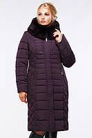 Удлиненное зимнее пальто Людмила с утеплителем синтепух большого размера