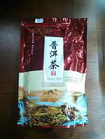 Шу пуэр(пуер) элитной серии, пачка 150 грамм, китайский классический чай, выдержанный с 2008 года.