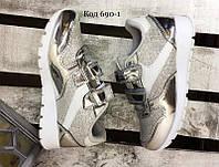 Детские кроссовки  31-35 серебро