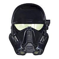 """Игровая маска Имперского Штурмовика Смерти, меняющая голос из к\ф """"Изгой-один. Звёздные войны"""" .Star Wars"""
