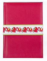 "Ежедневник А5 дат. ""Galicia Red"", 352 стр."
