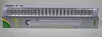 Лампа светодиодная SD-715 69 LED