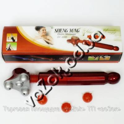 Массажер биостимулятор вибрационно-импульсной терапии Sheng Yоng SY-308B, фото 1