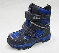 Детские зимние термоботинки для мальчика B&G 5,26,27,,28,29,30р синие.