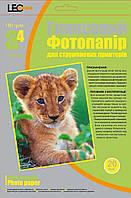 Фотобумага глянцевая 180 гр/м2 20 листов А4 L3731 720115 Leo
