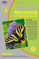 Фотобумага матов. 180 гр/м2 20 листов А4 L3734