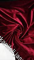 Велюр бархат стрейчевый (темно- красный)