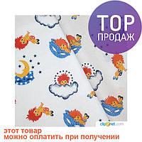 Пеленка Домовенок 80х95 / товары для детей