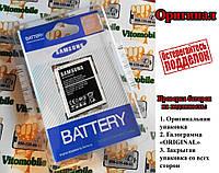 Аккумулятор ORIGINAL Samsung I9192i Galaxy S4 Mini Duos (B500AE) 1900 мА/час