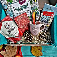 Подарочный набор My coffee Box №9