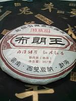 Шу пуэр высшего качества, 357 грамм, китайский классический чай для похудения, выдержанный