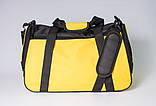 Спортивна сумка MAD Twist (STW20), фото 3