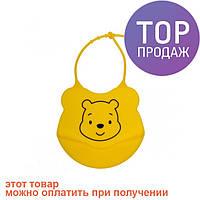Слюнявчик силиконовый Винни  / товары для детей