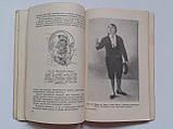 """Егоров А. """"Гигиена певца"""" Медгиз. 1955 год, фото 6"""