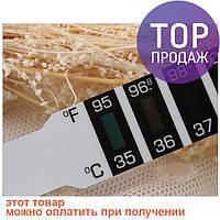 Лобный Термометр без ртути и батареек / товары для детей
