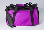 Спортивна сумка MAD Twist (STW60), фото 2