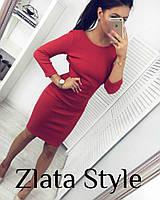 Платье женское с открытой спиной мод.1041