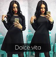 Платье женское мод.4567