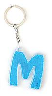 """Брелок буква """"М"""", голубая"""
