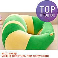 Манеж Кресло для малышей Неуползайка / товары для детей