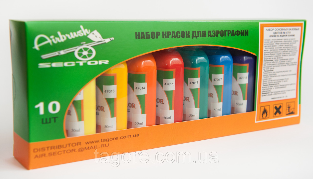Набор основных базовых цветов 10шт*50мл для аэрографа