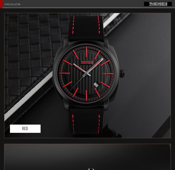 Мужские наручные часы SKMEI 9169 красные