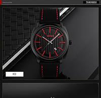 Мужские наручные часы SKMEI 9169 красные, фото 1