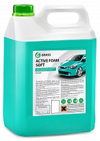 "Активная пена GRASS  ""Active Foam Soft"" (канистра 5,8 кг)"