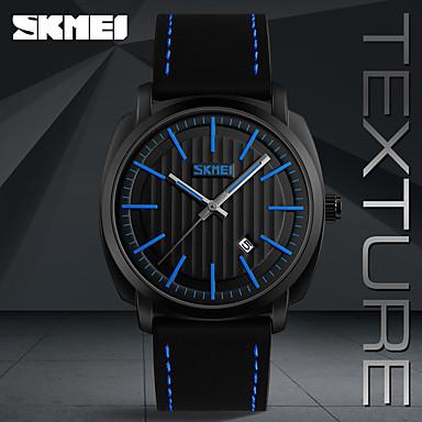 Мужские наручные часы SKMEI 9169 синие