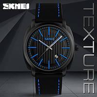 Мужские наручные часы SKMEI 9169 синие, фото 1