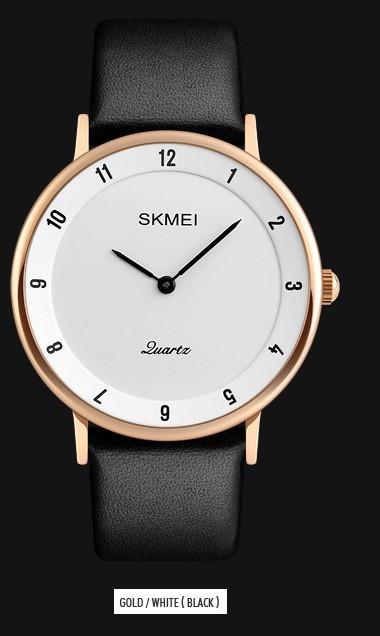 Мужские наручные часы SKMEI 1263 золотистый/белый
