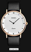 Мужские наручные часы SKMEI 1263 золотистый/белый, фото 1