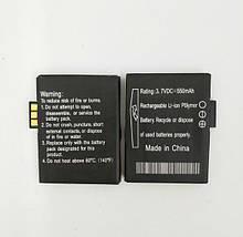 Батарея для смартгодинників Aplus GV18 550 mAh