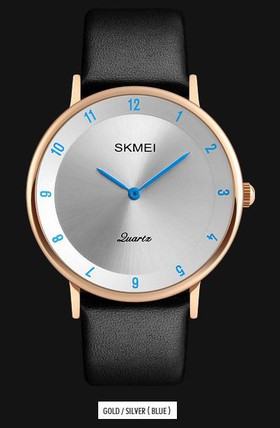 Мужские наручные часы SKMEI 1263 золотистый/голубой