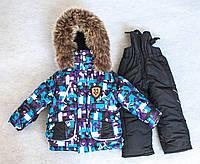 Зимний комбинезон костюм комплект для мальчика Абстракция